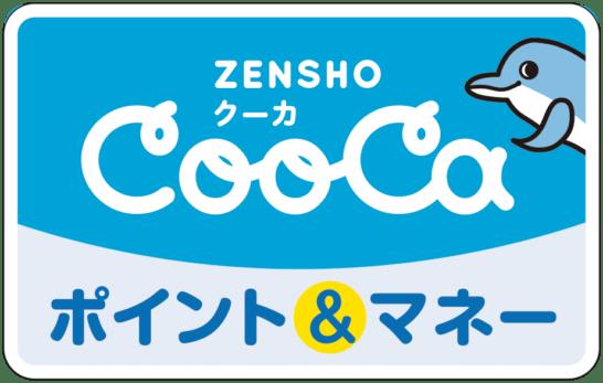 ZENSHO CooCaの新ポイント制度導入店舗のマーク