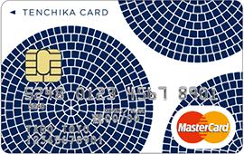 TENCHIKA Mastercard