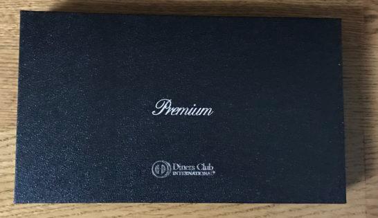 ダイナースクラブ プレミアムカードの誕生日プレゼントの箱(2017)