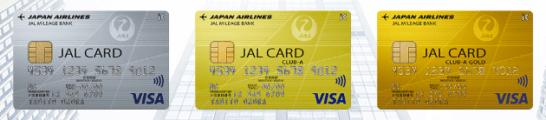 JAL・Visaカード
