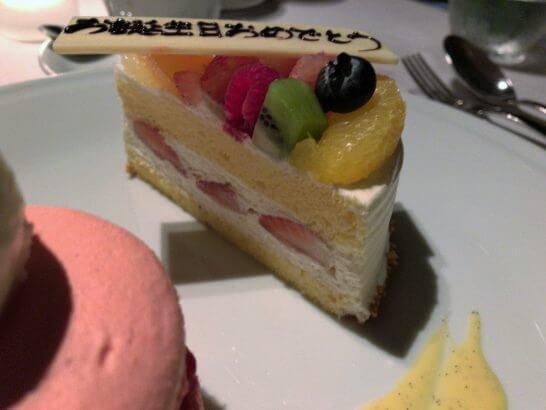 ハイアットリージェンシー京都「THE GRILL」のケーキ