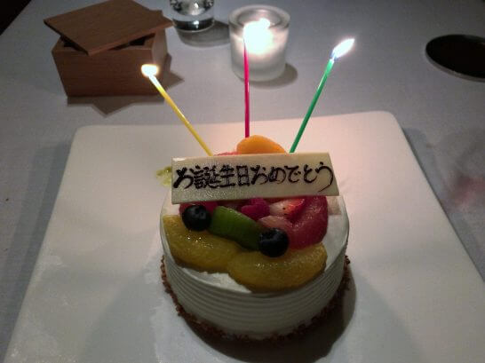 ハイアットリージェンシー京都「THE GRILL」のバースデーケーキ