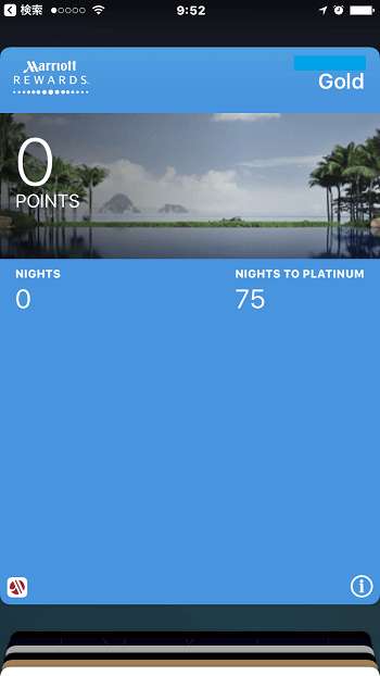 iPhoneのWalletアプリ(マリオット会員証)