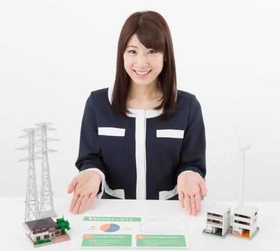 新電力プランを説明する女性のイメージ