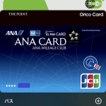 ANA To Me CARD PASMO JCBとApple Pay