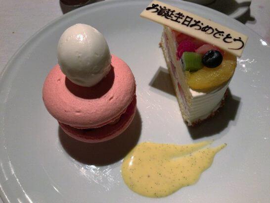 ハイアットリージェンシー京都「THE GRILL」のデザートとケーキ