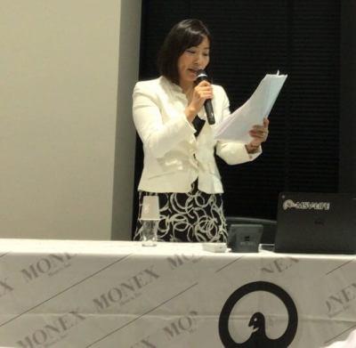 経済キャスターの鈴木ともみさん