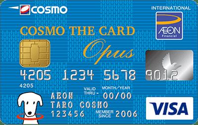 コスモ ザ カード カードについて コスモ・ザ・カードお客様サイト