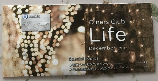 Diners Club Life