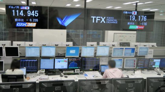 東京金融取引所のマシンルーム