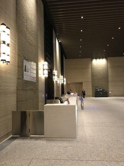 東京金融取引所が入居している鉄鋼ビルディング