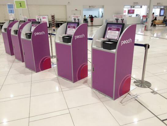 Peachの空港のチェックインの機械