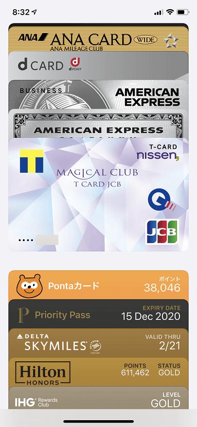 マジカルクラブTカードJCBを登録したApple Pay