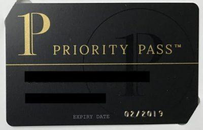 JCBのプライオリティ・パスのカード
