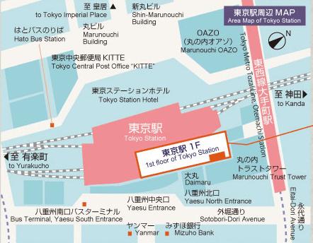 東京駅八重洲北口佐川急便東京サービスセンターの場所(広域図)