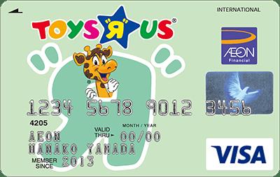 トイザらス・カード