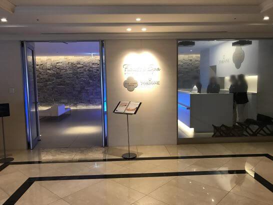 東京ステーションホテルのフィットネス&温浴施設