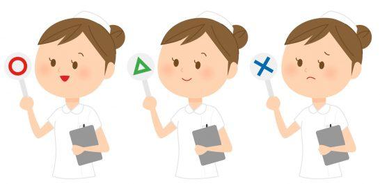 看護師のイラスト