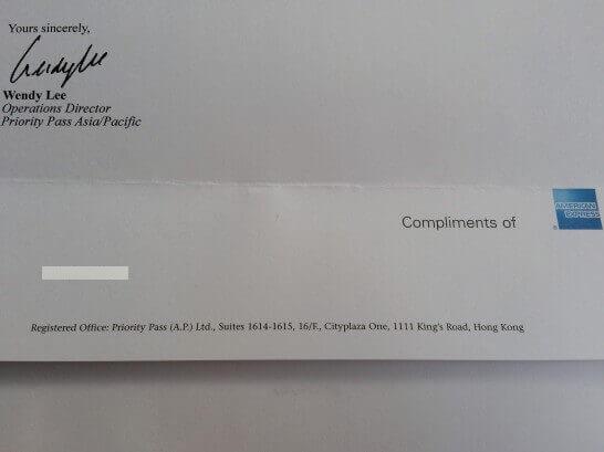 アメックスで作成したプライオリティ・パスの封入物