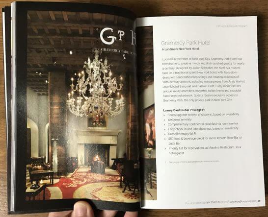 ラグジュアリーカードのGramercy Park Hotelの特典