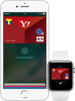 Yahoo! JAPANカードとApple Pay