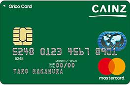 カインズMastercard