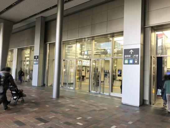 東京駅の新幹線乗り場への入口