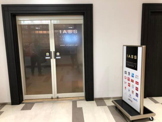 成田空港のIASS EXECUTIVE LOUNGE2の入口