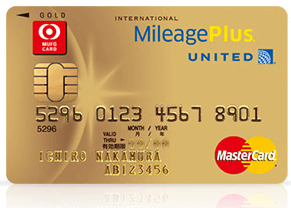 MileagePlus MUFGカード