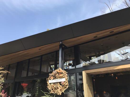 Mr.FARMER 駒沢オリンピック公園店の看板