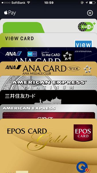 エポスゴールドカードとApple Pay