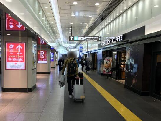 東京駅構内のスターバックス
