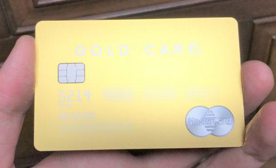 ラグジュアリー・カード(ゴールドカード)が輝いているところ