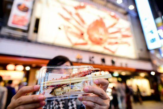 大阪のかに道楽