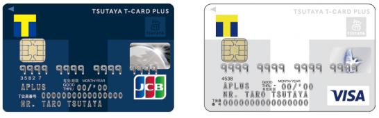 アプラス カード
