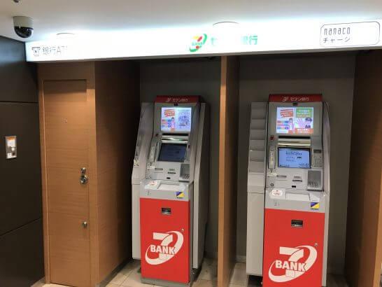 東京駅構内のセブン銀行ATM