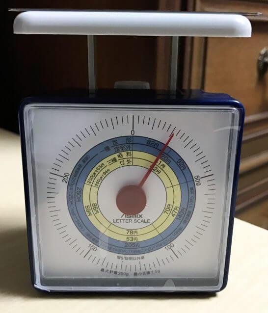 ラグジュアリーカード(ゴールドカード)の重量は約20g