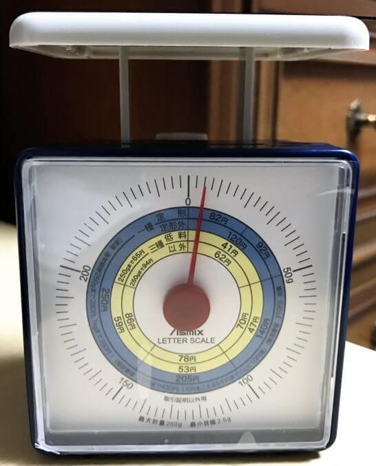 ダイナースプレミアムの重量は約5g