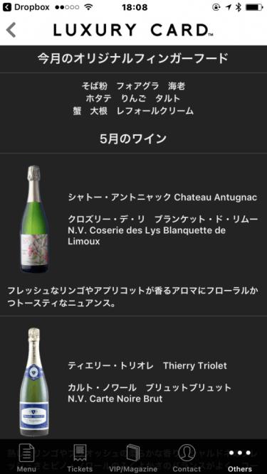 Luxury Social Hourのフィンガーフードとシャンパン