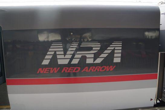 西武鉄道の特急レッドアロー号のロゴ