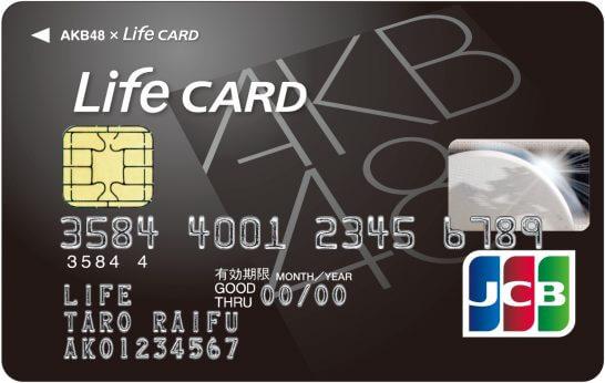 AKB48 CARD-typeB