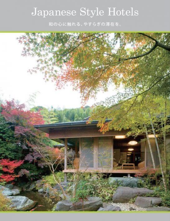 Japanese Style Hotels