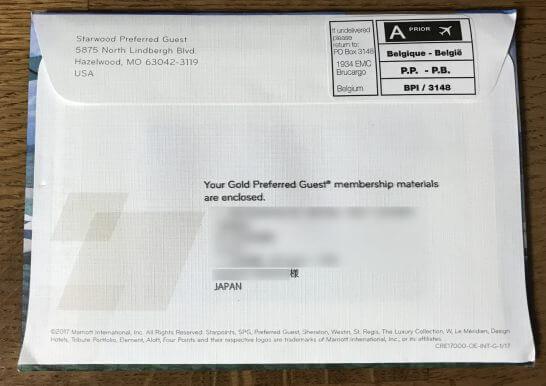SPGの会員カードが入った封筒