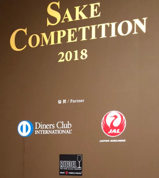 SAKE COMPETITONの協賛企業