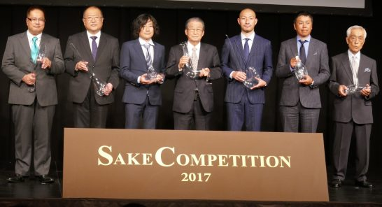 SAKE COMPETITION 2017の1位受賞者