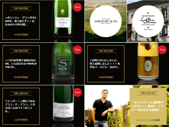 THE CHAMPAGNE by Firadis WINE CLUB