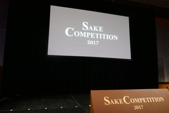 SAKE COMPETITIONの舞台