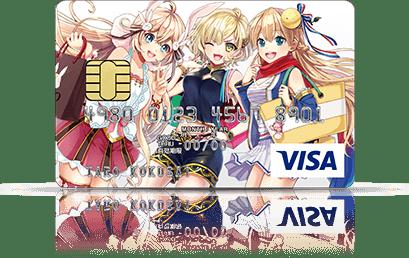 白猫プロジェクト VISAカード