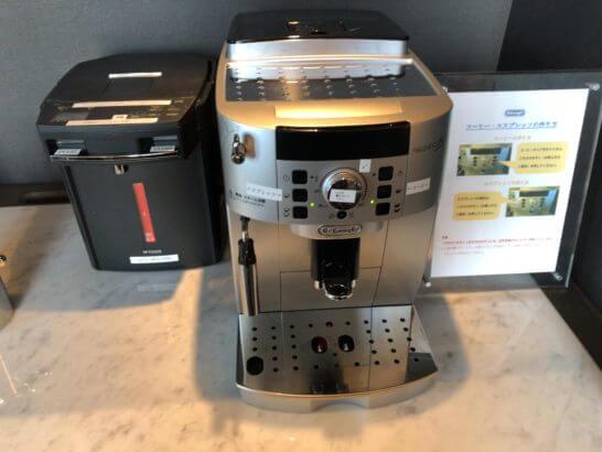 ダイナースクラブ 銀座プレミアムラウンジのコーヒーマシン