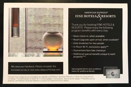 アメックスのファイン・ホテル・アンド・リゾート